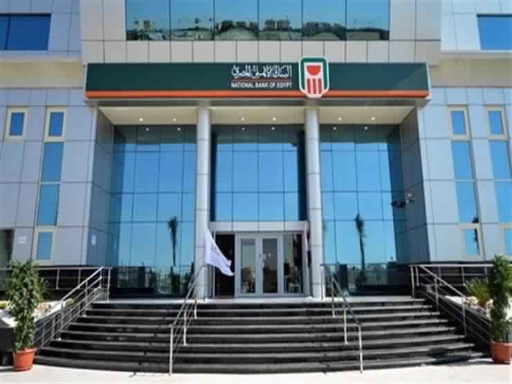 البنك الأهلى يصرف تعويضات للمصابين وأسر شهداء حادث العريش الإرهابى