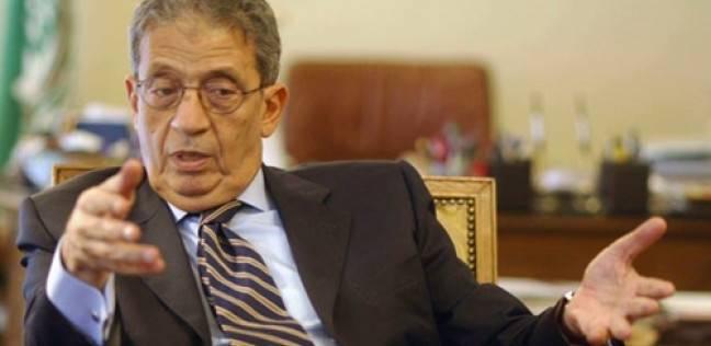 """عمرو موسى: اختياري في هيئة """"حكماء إفريقيا"""" إيمانا بالدور المصري"""