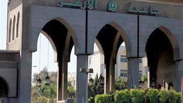 الأزهر: 7 آلاف طالب سكنوا بالمدينة الجامعية في القاهرة