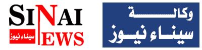 وكالة سيناء نيوز   SNA
