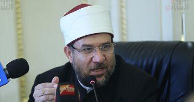 وزير الأوقاف يصل الأقصر لإحياء ذكرى وفاة الشيخ عبد الباسط عبد الصمد