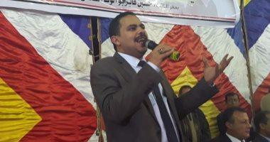 """أشرف رشاد بمؤتمر دعم السيسى: الرئيس كان واضحا حول التحديات و""""لازم ندعمه"""""""