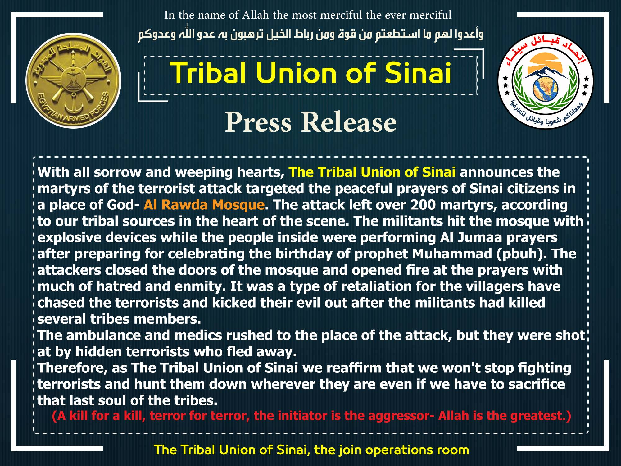 Sinai Tribes : Media statement about Ruda massacre