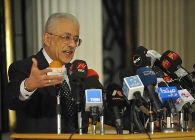 إعلان أسماء المعينين ضمن مسابقة الـ85 معلمًا مساعدًا بشمال سيناء