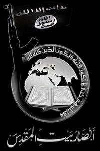 بيت المقدس - وكالة سيناء نيوز