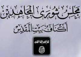 شورى المجاهدين - وكالة سيناء نيوز