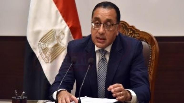 رئيس الوزراء يصدر قرارا بحظر التجوال بعدة مناطق بشمال سيناء من السبت