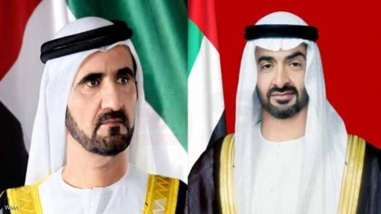 قيادة الإمارات: انتخاب الدولة بمجلس الأمن جسد ثقة العالم
