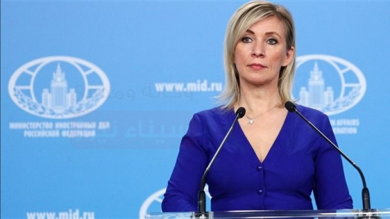 """زاخاروفا: روسيا لم ولن تستخدم مسألة نقل وإمداد الغاز """"كسلاح"""""""