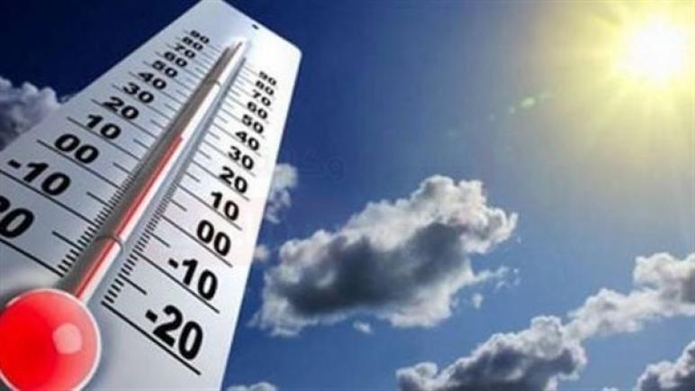 طقس الغد حار نهارا معتدل رطب ليلا على معظم الأنحاء