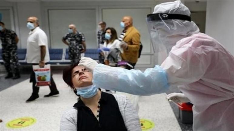 لبنان يسجل 543 إصابة جديدة بكورونا وحالة وفاة واحدة