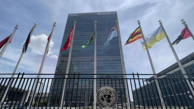 الأمم المتحدة تنتخب الإمارات عضوا غير دائم في مجلس الأمن