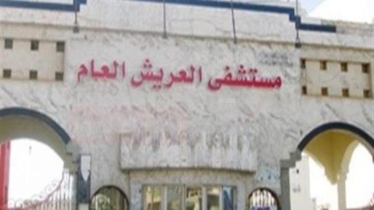 8346 من أهالى شمال سيناء تلقوا لقاح كورونا بمستشفى العريش العام