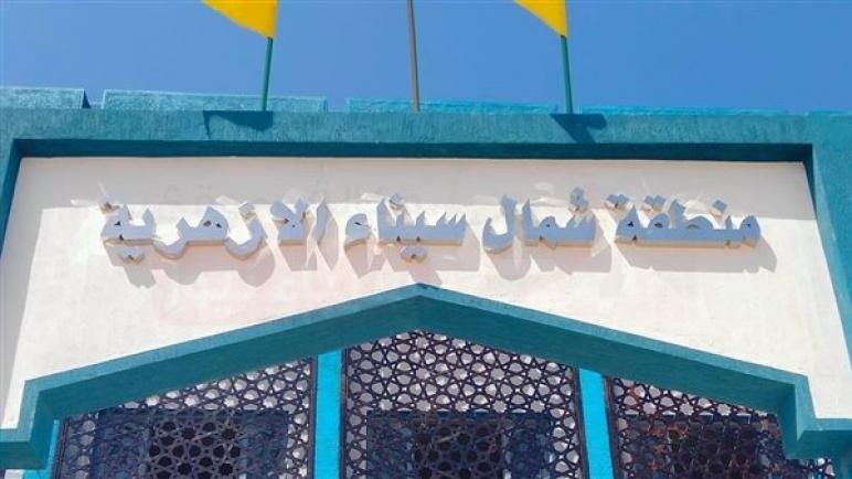 مركز الأزهر للفتوى الإلكترونية ينفذ برامج توعوية للشباب بشمال سيناء