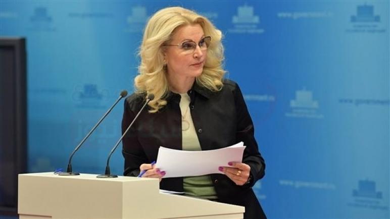 """روسيا تؤكد ضرورة تحقيق """"مناعة القطيع"""" ضد كورونا بنسبة 80%"""