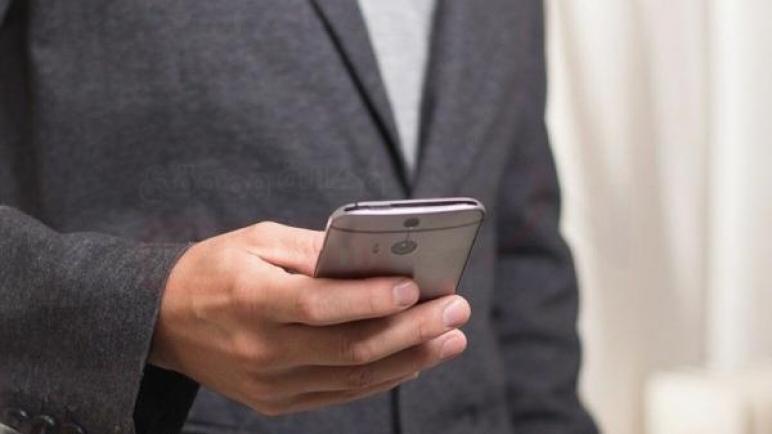 الصين ترصد 129 تطبيقا إلكترونيا تجمع البيانات الشخصية بشكل غير قانوني