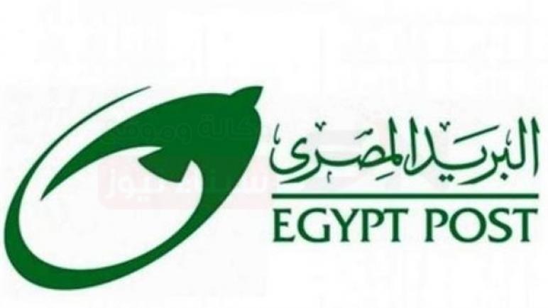غدا.. طرح كراسات الشروط للإسكان الاجتماعي بمكاتب بريد شمال سيناء