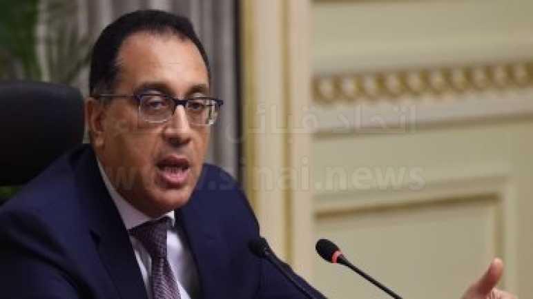 رئيس الوزراء يتابع استعدادات المرحلة الثانية لمبادرة القضاء على فيروس سى