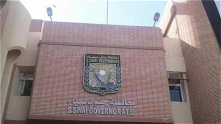مديرية القوى العاملة في جنوب سيناء: تنظم دورات تدريبية للحرف الفنية مجانًا