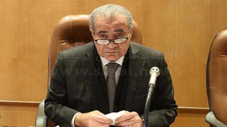 وزير التموين يقرر إنشاء مكتب خدمة مستثمرين بشرم الشيخ