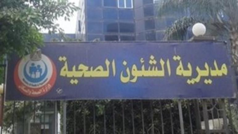 صحة شمال سيناء: حجز 13 حالة إصابة كورونا بمستشفيات العزل