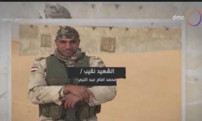 """أحمد فايق يسلط الضوء على تفاصيل العملية الشاملة سيناء 2018 فى """"مصر تستطيع"""""""