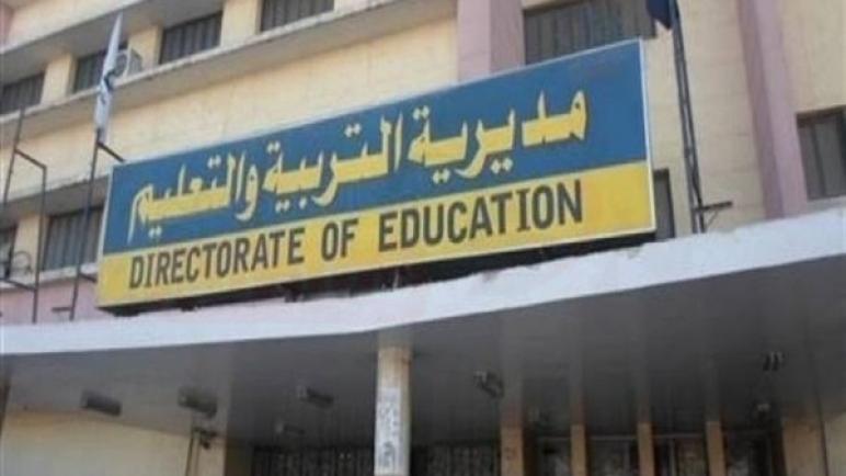 تعليم شمال سيناء تعقد بروتوكول لتوفير سماعات لضعاف السمع