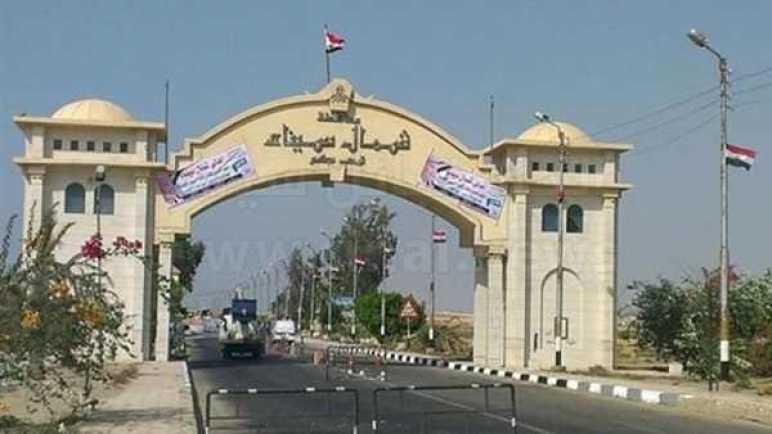دورة تدريبية في التنمية البشرية للعاملين في القطاع الحكومي بشمال سيناء