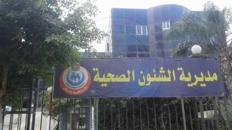 صحة شمال سيناء تنفى شائعة وفاة 4 أشخاص بأمراض وأوبئة