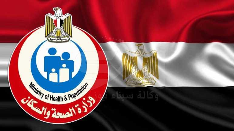 ارتفاع عدد الحالات الإيجابية المصابة بكوفيد 19 إلى 42 حالة بشمال سيناء